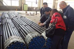 Seamless steel pipe for ship building