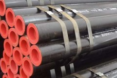 Petroleum cracking seamless pipe
