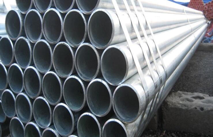 Datang galvanized steel pipe